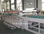 厂家直销 新锋 全自动玻璃印刷机 大型丝网印刷机