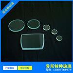 精雕圆形玻璃|电子钢化玻璃