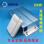 厂家供应智能调光玻璃电源变压器50W