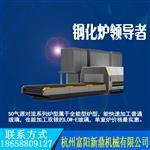 鼎玻TOP-SO2542单室超节能智能对流玻璃钢化炉