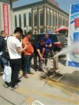 玻璃等材料水切割机便捷式水切割机
