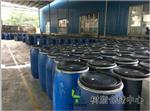 厂家直销玻璃烤漆专用R-30-2水溶性羟基丙烯酸树脂