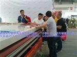 pvb夾膠玻璃爐轟動北京展會