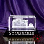 水晶纪念品定制,水晶内雕定做,房地产开业纪念品