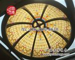 彩绘玻璃穹顶圆博工艺