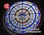 室外彩色玻璃穹顶彩绘玻璃穹顶彩色玻璃穹顶定制