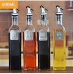 玻璃酱油瓶防漏盖子玻璃瓶