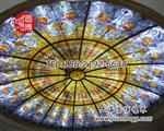 彩绘玻璃穹顶生产厂家