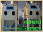 徐州市五金制品提高覆着力手动喷砂机