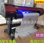 UV写真机卷材UV写真机移门卷材UV写真机PVC打印机 皮革