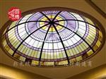 彩绘玻璃穹顶彩色玻璃穹顶制作制作厂家