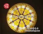 圆博彩绘玻璃穹顶彩色玻璃穹顶专业厂家