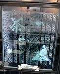 上海激光内雕玻璃 发光内刻玻璃