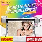 乐彩easyjet15压电写真机压户外广告喷绘电写真机冰晶画