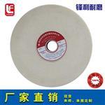 白刚玉砂轮 陶瓷结合剂白刚玉砂轮片