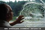北京玻璃膜,防爆膜