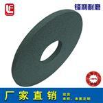 无心磨砂轮 绿碳化硅陶瓷砂轮片