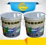中绿醇酸调和漆厂家批量销售价格
