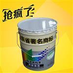 聚氨酯漆双组份每公斤单价、厂家直销
