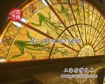 彩色镶嵌玻璃穹顶彩绘玻璃穹顶价格