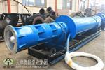 河道抽水灌溉用潜水泵_卧式潜水电泵厂家_QKS潜水泵