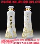 580ml高白料酒瓶包装