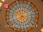 彩绘玻璃穹顶彩色玻璃穹顶定制玻璃穹顶专业厂家