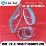 防爆钢化视镜玻璃玻璃视镜生产厂家