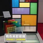广州厂家 彩色 有色层玻璃
