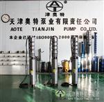 不锈钢304潜水泵价格_海水提升用双相不锈钢潜水泵_现货供应
