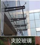 荆门清云钢化厂