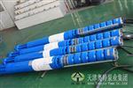 QKS型矿用排水排沙潜水泵_大流量卧式潜水泵