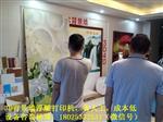 做竹木纤维板板背景墙买多大的竹木纤维板3D画喷图机
