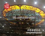 上海圆博专业制作彩色玻璃穹顶彩绘玻璃穹顶个性定制