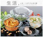 高硼硅耐热烧锅