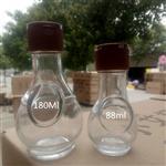 胡椒粉瓶玻璃调料瓶