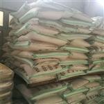 硝酸钾农用硝酸钾产地货源免费试样