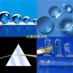 光学玻璃透镜棱镜镀膜