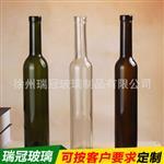酒支装饰洋酒瓶空红酒瓶香槟瓶可指定logo