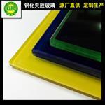 嘉颢钢化夹胶玻璃
