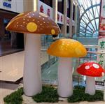 公园草坪玻璃钢蘑菇雕塑