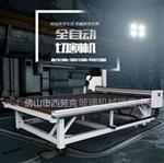 玻璃切割机厂家   玻璃机械  数控玻璃切割机 工厂直销