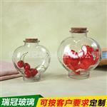 星星瓶透明玻璃许愿瓶幸运星瓶 心形星空瓶装饰瓶木塞