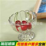 创意玻璃杯子无铅果汁杯