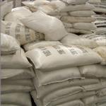 国产工业级硝酸钠