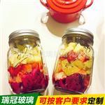 梅森罐酱菜瓶