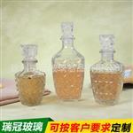 酒瓶透明玻璃瓶白酒瓶密封 装饰瓶