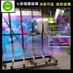 广州幻彩玻璃生产厂家价格