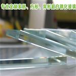 异形超白钢化玻璃
