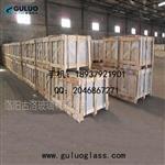 GOLO品牌供应优质浮法白玻0.33—2mm